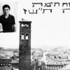 ebrei cr - evid