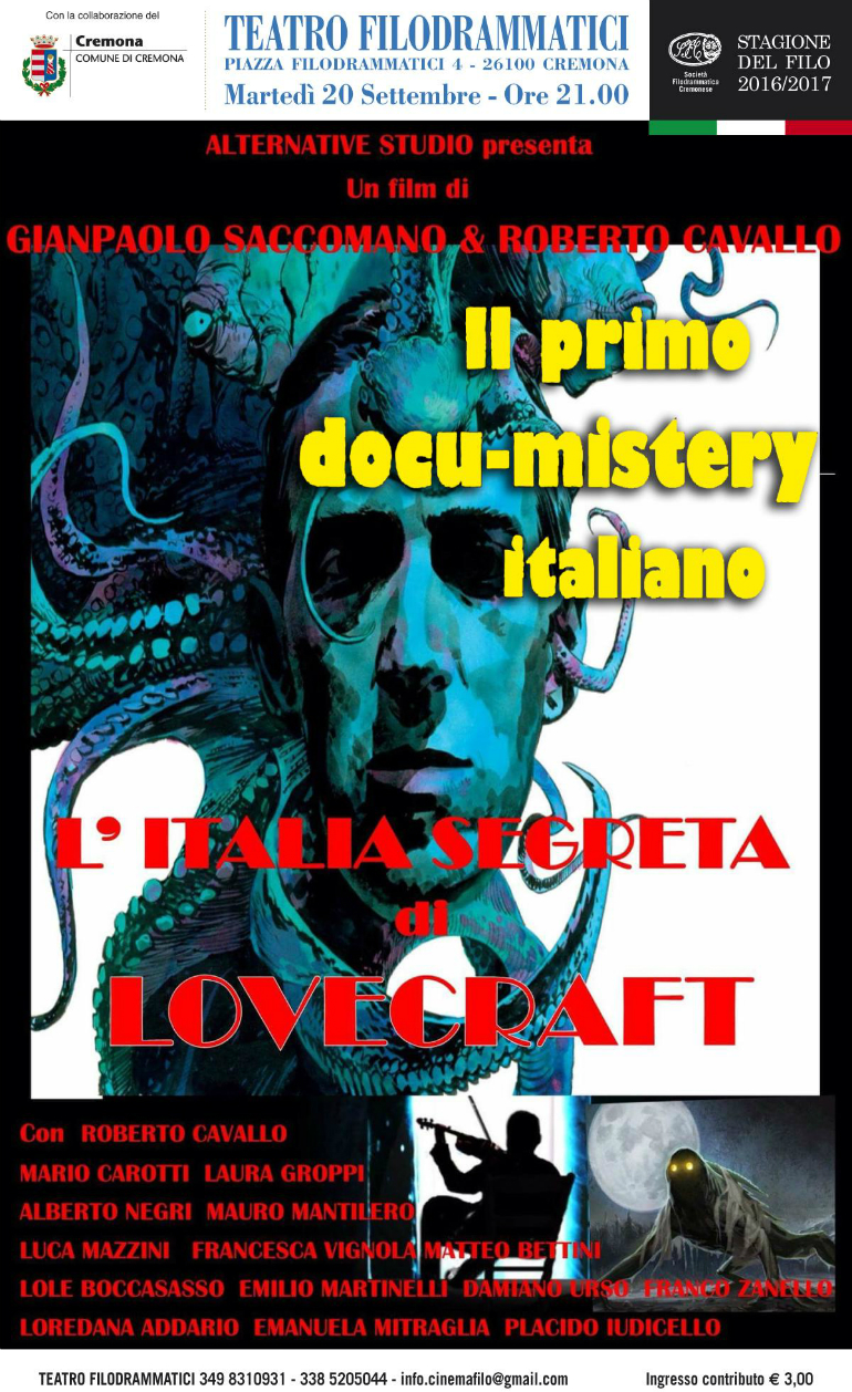 lovecraft-dentro