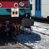 treni eb