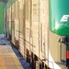 treno-main